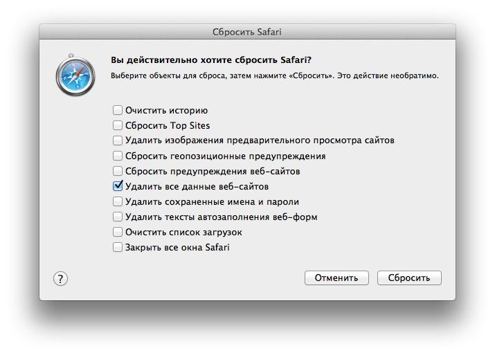 Безопасность в сети: Скрываем свое местоположение.  Mac OS ip