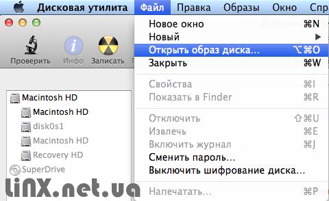 Mac OS Дисковая утилита Открыть образ диска