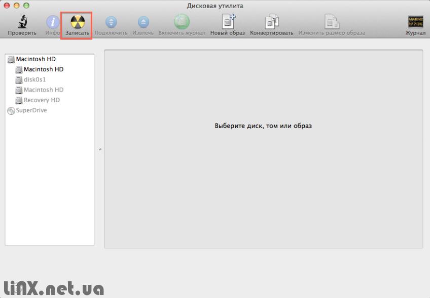 Mac OS дисковая утиита Записать диск