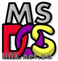 MS DOS иконка