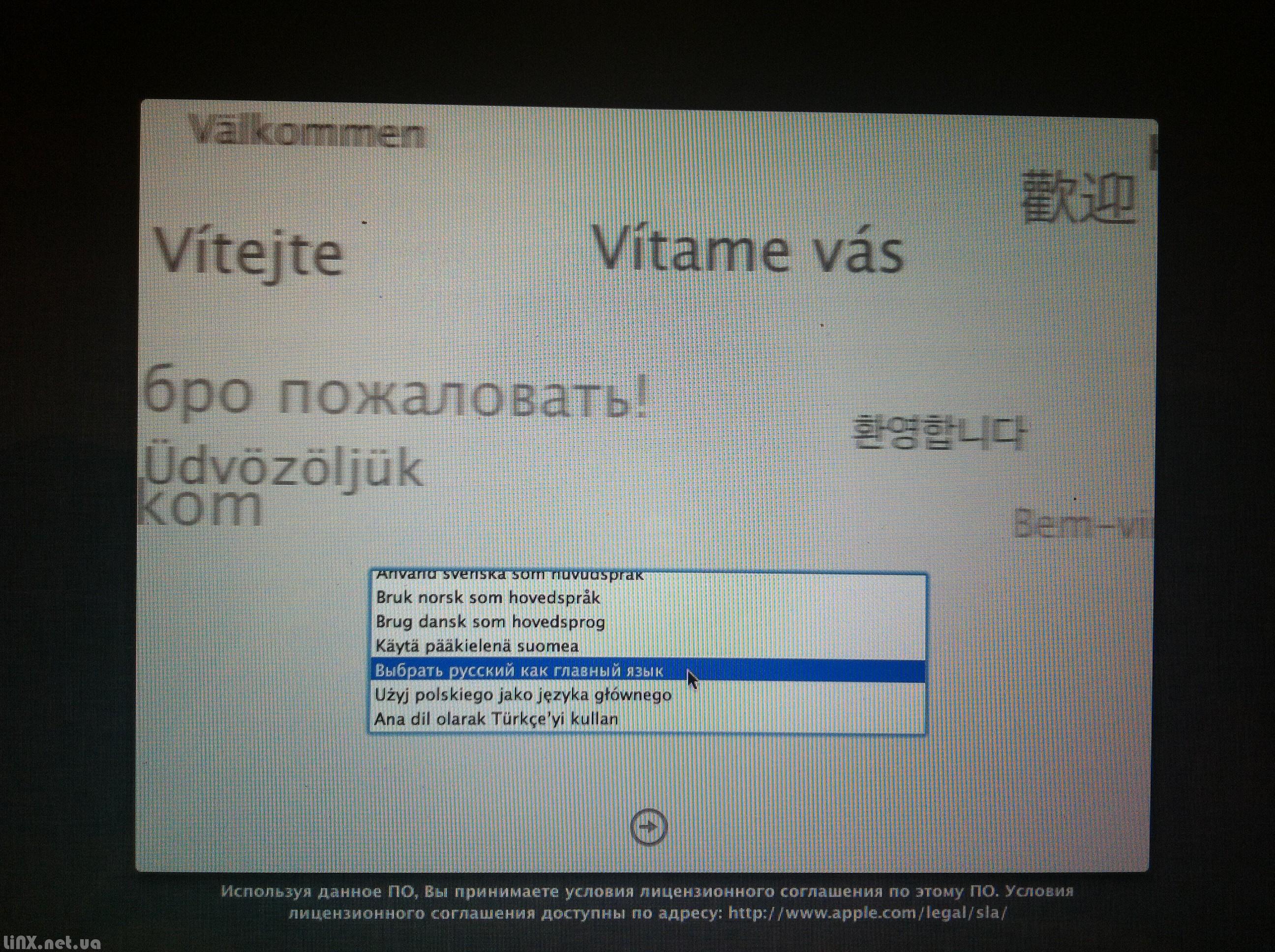 Mac OS recovery HDD выбор языка