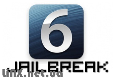 iOS-6-cydia-tweak-support