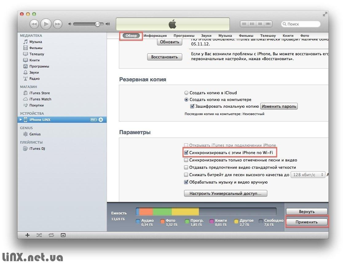 iTunes-sync-wi-fi