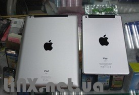 price-ipad-mini