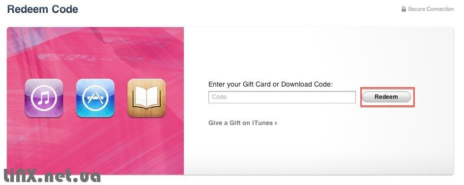 Как использовать код iTunes Gift Card