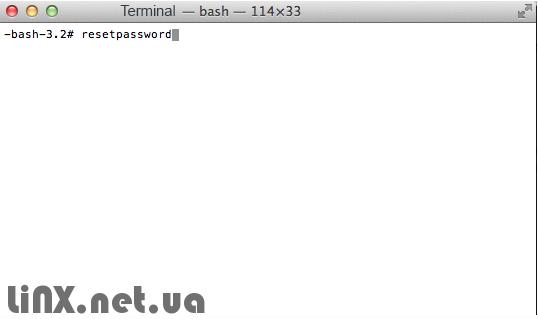 Mac OS терминал сброс пароля