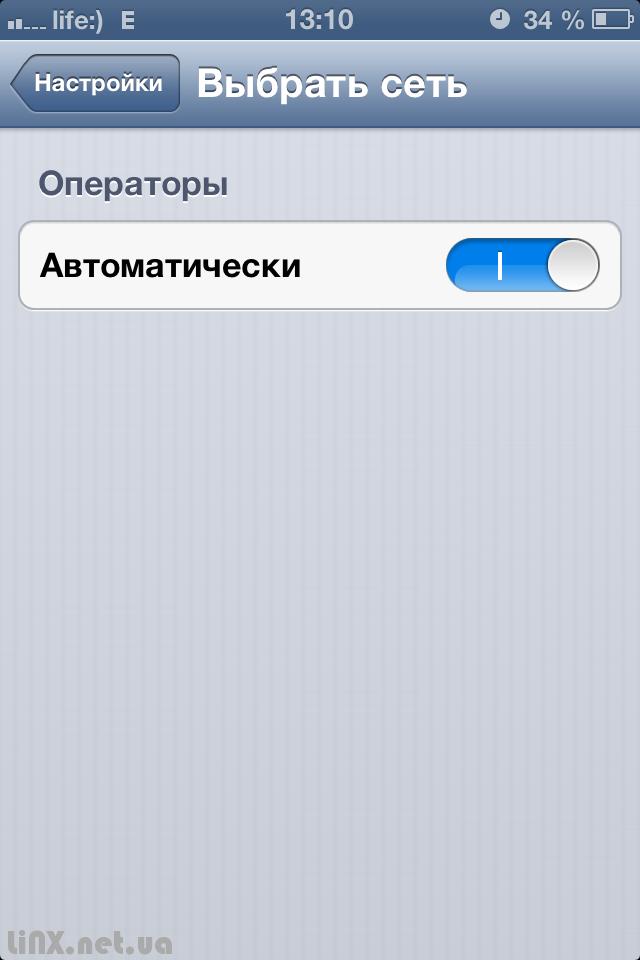 iPhone автоматический выбор оператора