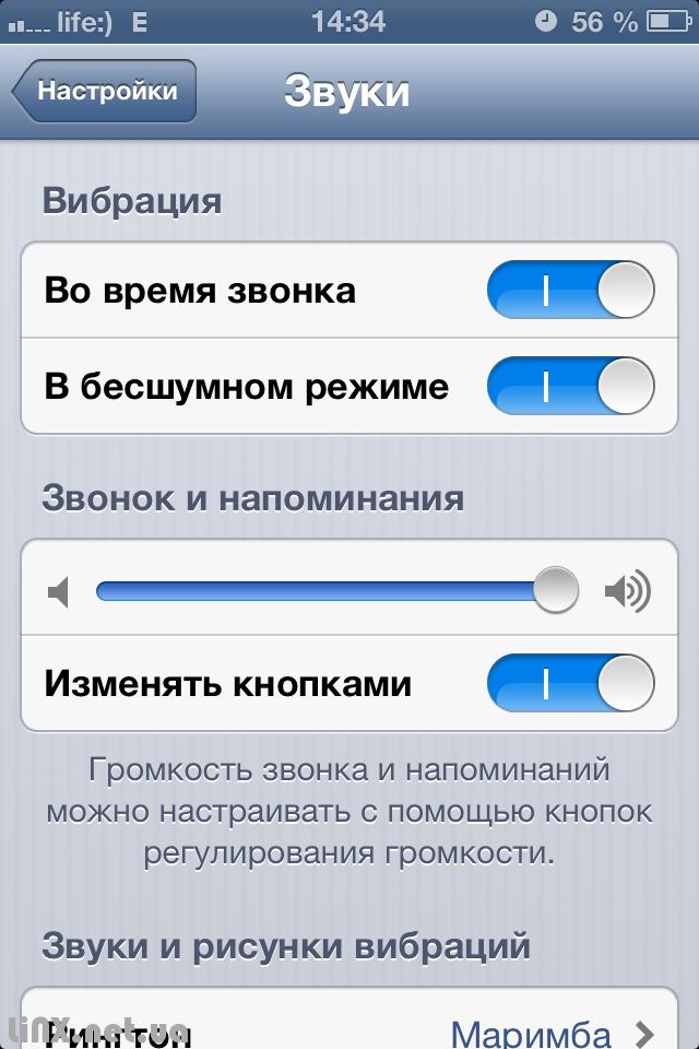 Настройка виброзвонка в iPhone 4