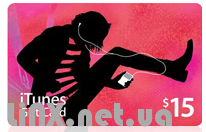 iTunes-gift-card-15$