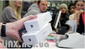 Kupit-iPhone-5