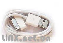 USB кабель к iPhone