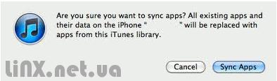 Удалить программы iPhone