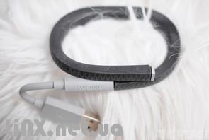 jawbone up - зарядка