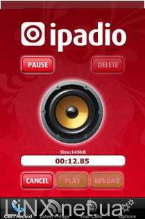 программа iPadio