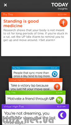 jawbone UP-2  - поведение