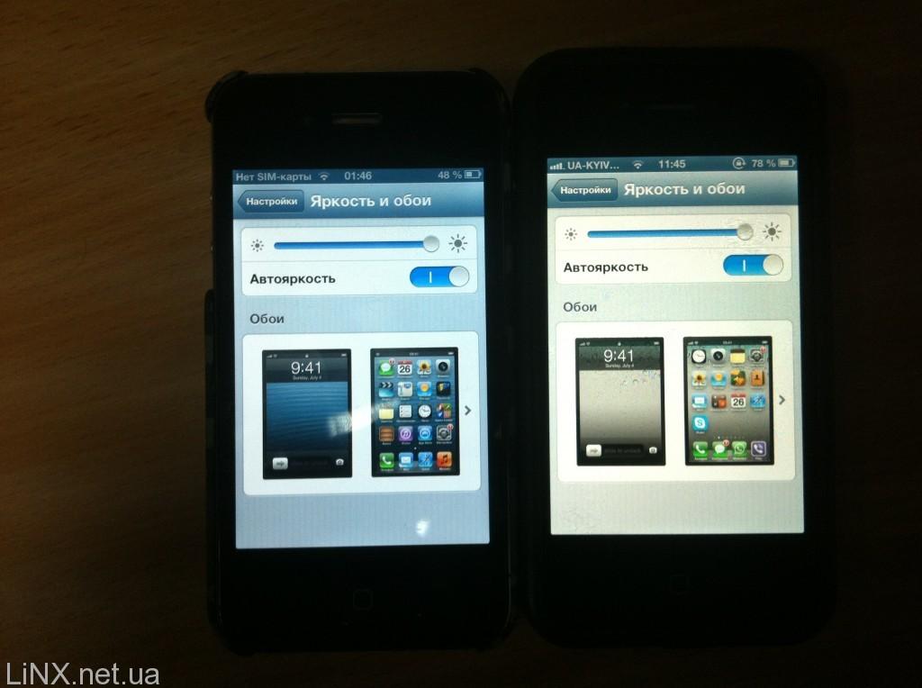 Разница в стеклах на iPhone