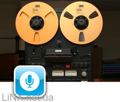 Запись разговоров на iPhone -2