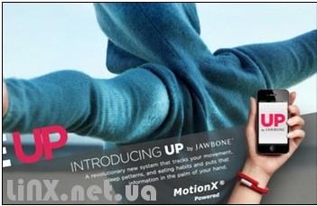 Jawbone UP 2 на iPhone