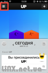 UP by Jawbone - спиок