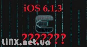 jailbreak ios 6.1.3 evasi0n