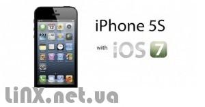 sluhi-iphone 5S
