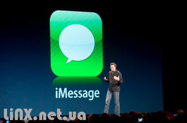 представление услуги iMessage