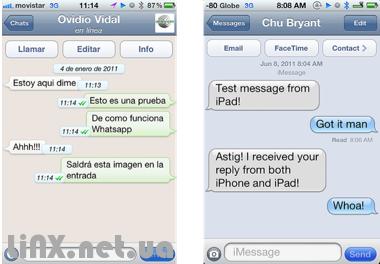 iMessage и WatsApp