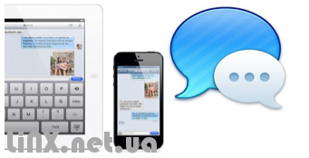 iMessage на iPhone и iPad