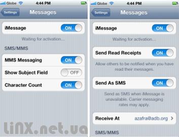 iMessage выключаем смс