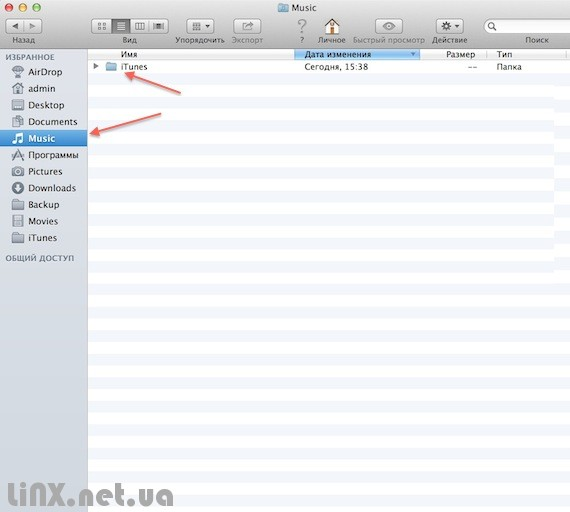 itunes library external hdd