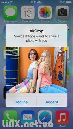 AirDrop- процесс передачи картинки