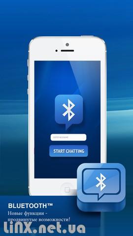 Bluetooth на iPhone 5